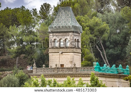 BARCELONA, SPAIN - JULY 3, 2016: Gaudi House Museum in Park Guell in Barcelona. It is a home where Antoni Gaudi, Spanish artist, lived and worked.