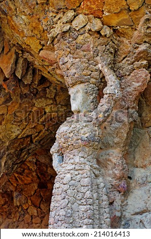 "BARCELONA, SPAIN- JULY 12, 2014:Park Guell in Barcelona, Catalonia, Spain. It was designed by the Catalan architect Antoni Gaudi. It is part of the UNESCO World Heritage Site ""Works of Antoni Gaudi""."
