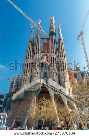 Barcelona, Spain. - March 20, 2014: Basilica and Expiatory Church of the Holy Family (Sagrada Familia). Roman Catholic church in Barcelona, designed by Catalan architect Antonio Gaudi. Incomplete.  - stock photo