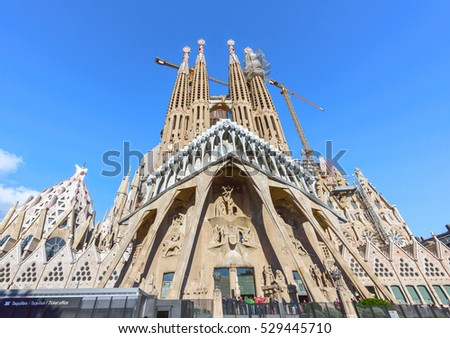 BARCELONA SPAIN - November 09, 2016: La Sagrada Familia, Passion Facade - the famous cathedral designed by Gaudi, which is being build since 19 March 1882
