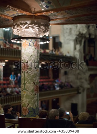 BARCELONA, SPAIN - OCTOBER 28, 2015: Audience  at the concert classical guitars in music hall Palau de la Musica Catalana. Barcelona - stock photo