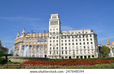 BARCELONA, SPAIN - OCTOBER 17: Catalonia Square in Barcelona, Spain on October 17, 2014. Plaza Catalunya is a central square in Barcelona with 30000 square meters, is the third largest square in Spain - stock photo