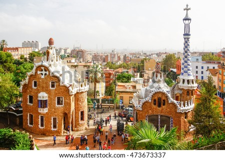 BARCELONA, SPAIN - OCTOBER 19,2012 : Park Guell by architect Antoni Gaudi in Barcelona, Spain
