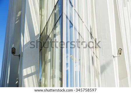 Barcelona, Spain - October 31, 2015: Telefonica Headquarters located in the 22 district of Barcelona. This new building is known as Torre Telefonica Diagonal Zero