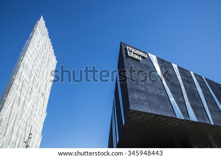 Barcelona, Spain - October 31, 2015: Telefonica Headquarters located in the 22 district of Barcelona near the Forum Building. This new building is known as Torre Telefonica Diagonal Zero