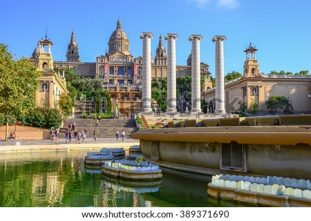 BARCELONA, SPAIN - SEPTEMBER 06, 2015: National Palace of Barcelona.Today is the National Museum of Catalan Art.Built following the Barcelona International Exposition of 1929,in mountain of Montjuic.  - stock photo