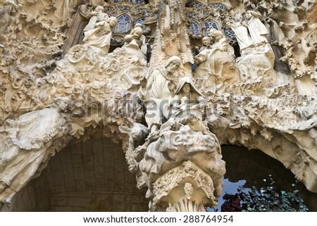 BARCELONA, SPAIN - SEPTEMBER 13, 2014: Nativity scene at the Nativity Facade of the Basilica of the Holy Family (Sagrada Familia) in Barcelona, Spain - stock photo