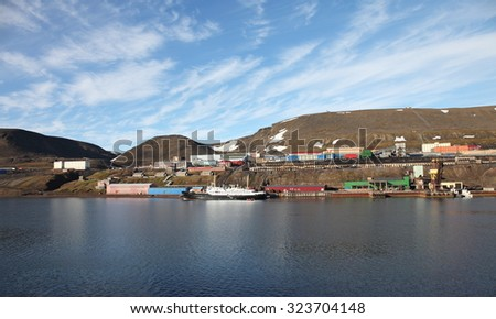Barentsburg a Russian coal minning village in Svalbard - stock photo