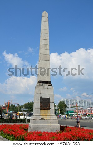 Barnaul, Russia, August, 17, 2016. Demidov's column on Demidov square in Barnaul in the summer