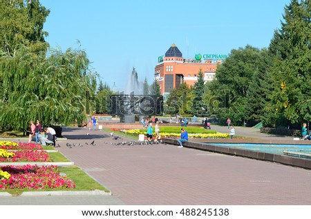 "Barnaul, Russia, August, 30, 2016. People walking near the fountain ""Space"" in Barnaul"