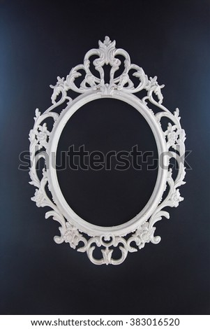 Baroque white vinage Frame on a dark background - stock photo