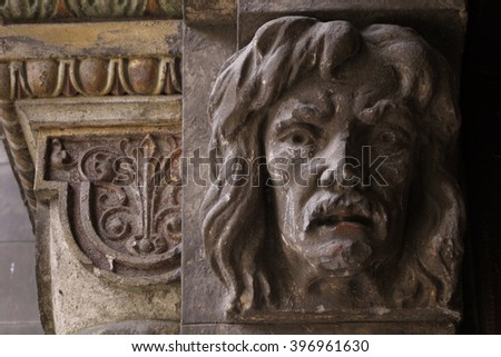 Bas-relief of a man's head on the gothic building at the General Chuprynky st. in Lviv (Ukraine)