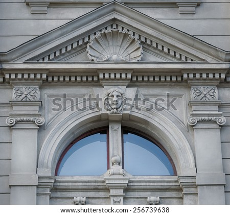 Bas-relief on facade of Lviv State Academic Opera and Ballet Theatre. Theatre was built in classical tradition of Renaissance and Baroque architecture (Viennese neo-Renaissance style). Ukraine.