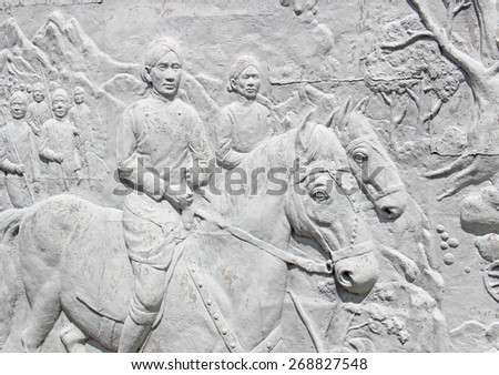 bas-relief pattern in Asia - stock photo