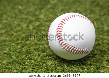 Baseball on grasses