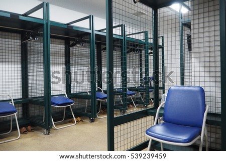 Baseball Player Room Stock Photo 539239459