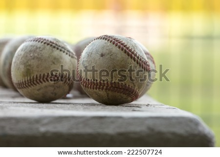 Baseball - vertical - stock photo