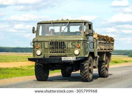 BASHKORTOSTAN, RUSSIA - APRIL 29, 2012: Soviet truck GAZ 66 at the interurban road, - stock photo