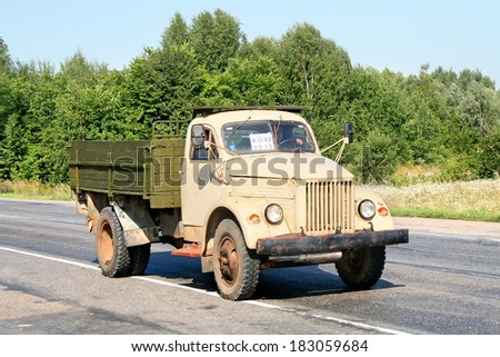 BASHKORTOSTAN, RUSSIA - JULY 31, 2009: Beige GAZ 51 truck at the interurban road.