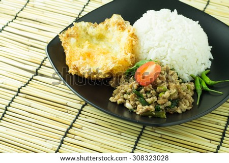 basil fried rice (Pad-kra-prao) thai food - stock photo