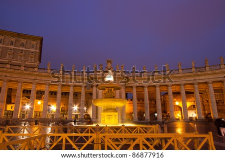 Basilica di San Pietro Vatican Cathedral, Rome Italy at dusk