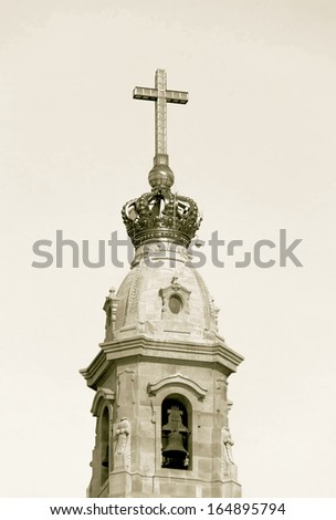 Basilica of Our Lady of the Rosary in Fatima - Portugal (stylized retro) - stock photo