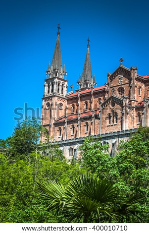 Basilica of Santa Maria, Covadonga, Asturias, Spain - stock photo