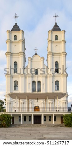 Basilica of the Assumption in Aglona, Latvia, famous historic and religious landmark of catholicism