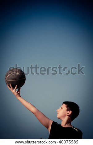 Basketball - stock photo