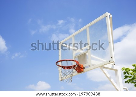 basketball hoop stand at playground in Han-river park - stock photo