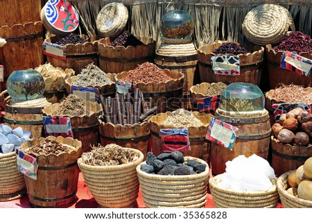 Baskets of various spices