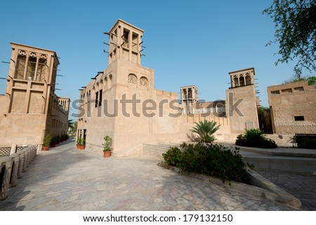 Bastakiya Quarter Architecture, UAE - stock photo