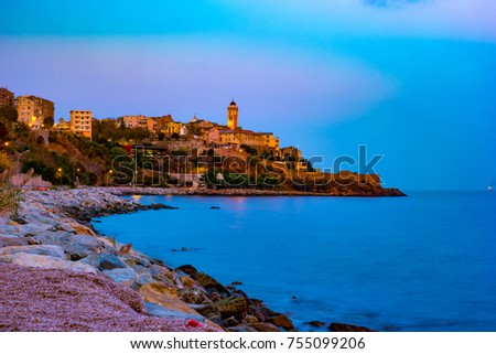 Bastia Old City Center Lighthouse Harbour Stock Photo 755099206