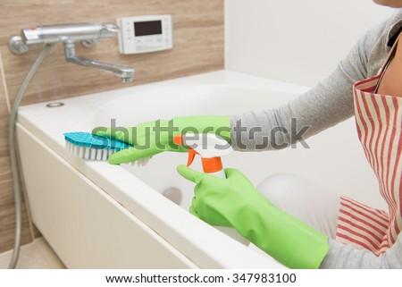 Bathroom, cleaning - stock photo