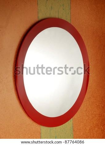 bathroom mirror - stock photo