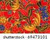 batik background - stock photo