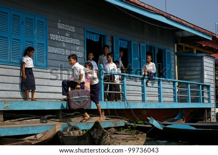 BATTAMBANG, CAMBODIA - NOV 16: Unidentified school children at a school built by the charity UNICEF, November 16, 2006, Battambang, Cambodia. Cambodia is heavily dependent on foreign aid and NGO work.