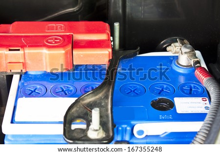 Battery car terminal. - stock photo