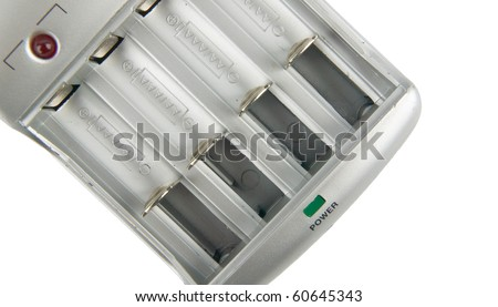 battery charger detail isolated in white