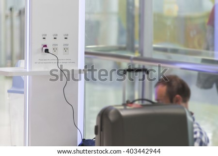 battery charger in the airport for traveler. (free charging station) - stock photo