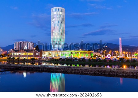BATUMI, GEORGIA - JULY 09, 2013: Capital of Adjara - Batumi in the evening. Night view of the building of Justice