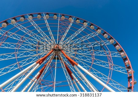 BATUMI, GEORGIA - JULY 14, 2015: Ferris wheel at summer in Batumi, Georgia
