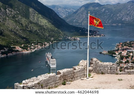 Bay of Kotor (Boka Kotorska) - view from the fortifications of castle St. John (San Giovanni). Kotor, Montenegro