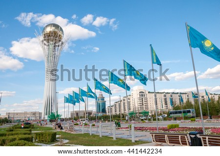 Bayterek is a monument and observation tower in Astana Kazakhstan - stock photo