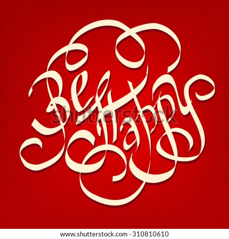 BE HAPPY hand lettering, handmade calligraphy on a red background, vector  - stock photo