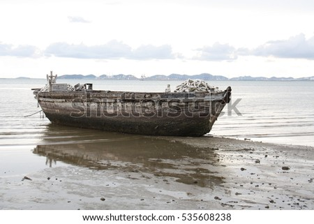 Beach and old boat