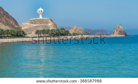 Beach behind the watch tower promontory, Mutrah, Muscat, Sultanate of Oman - stock photo