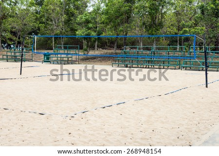 Beach volleyball field in the summer time of urban park. - stock photo