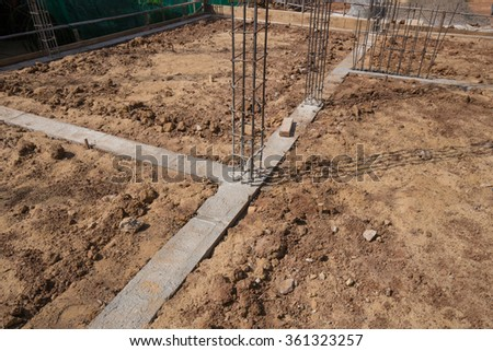 beam and pillar of building construction at construction site