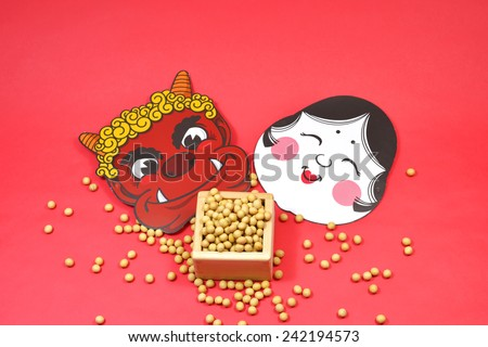 Beans for day before the beginning of spring and page of a traditional event/'Setsubun' image